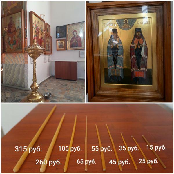 Икона святителей Феофана Затворника и Тихона Задонского
