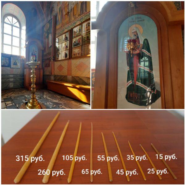 Икона святителяТихона,патриархаМосковскогои всея Руси