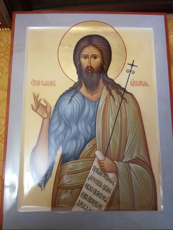 Икона пророка Иоанна Крестителя