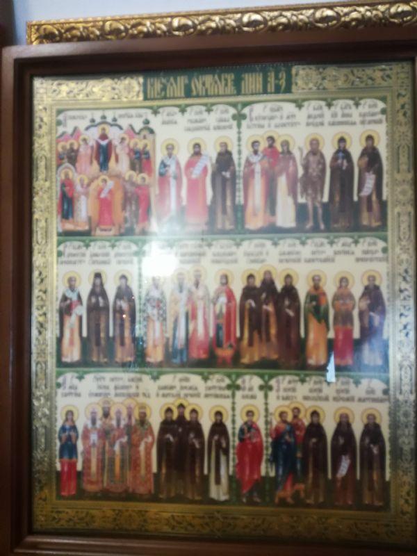 Икона всех святых текущей седмицы