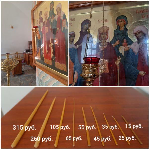 Общая икона святым девам великомученицам Екатерине, Варваре, Ирине, Анастасии, равноапостольной Нине