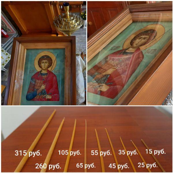 Престольная икона святого великомученика и победоносца Георгия