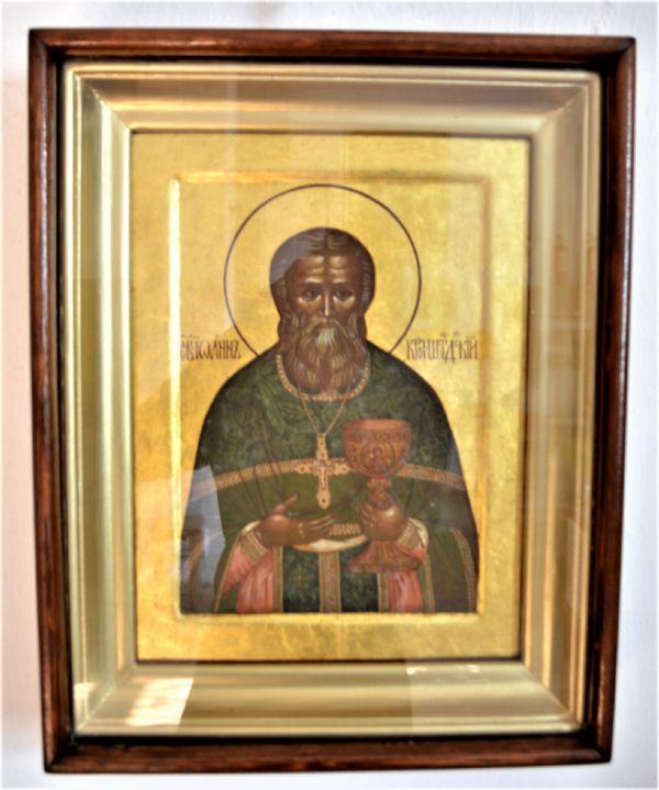 Икона святого праведного Иоанна Кронштадтского