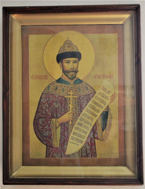 Икона святого благоверного царя мученика Николая