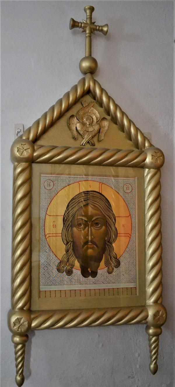Икона Нерукотворного Образа Господа Иисуса Христа