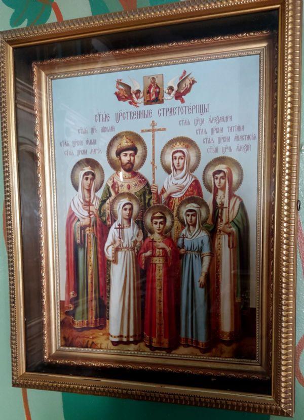 икона св. Царственных Страстотерпцев