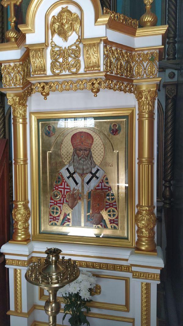 икона свт. Луки Крымского (Войно-Ясенецкого)