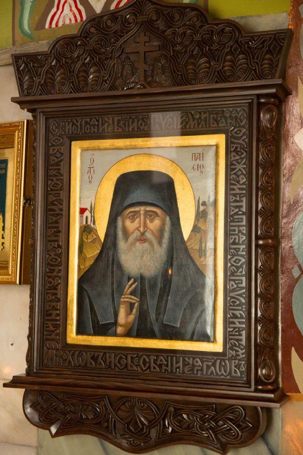 икона прп. Паисия Святогорца