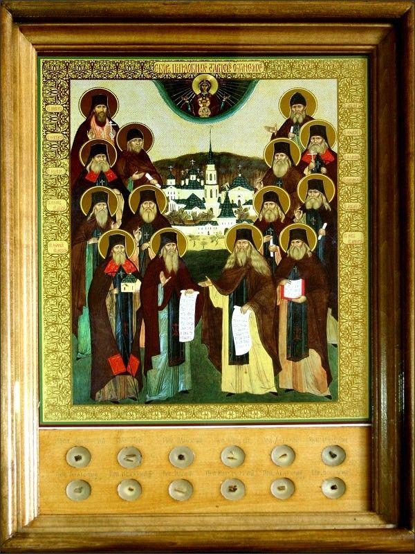 икона преподобных старцев Оптинских с частицами мощей