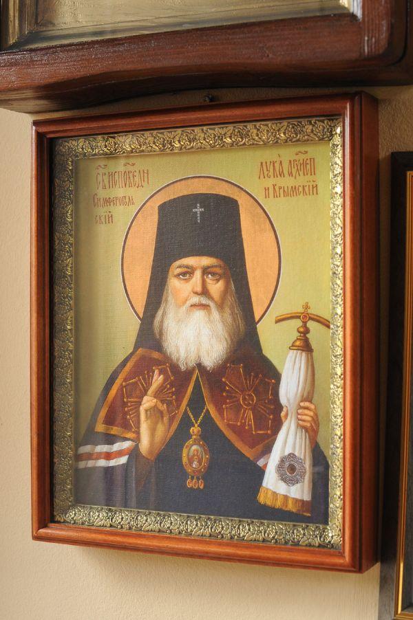 Икона Святителя Луки, архиепископа Симферопольского, Крымского