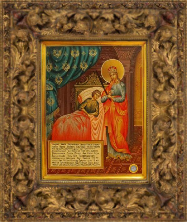 Икона Божией Матери «Целительница» с частичкой «Ризы Ея»