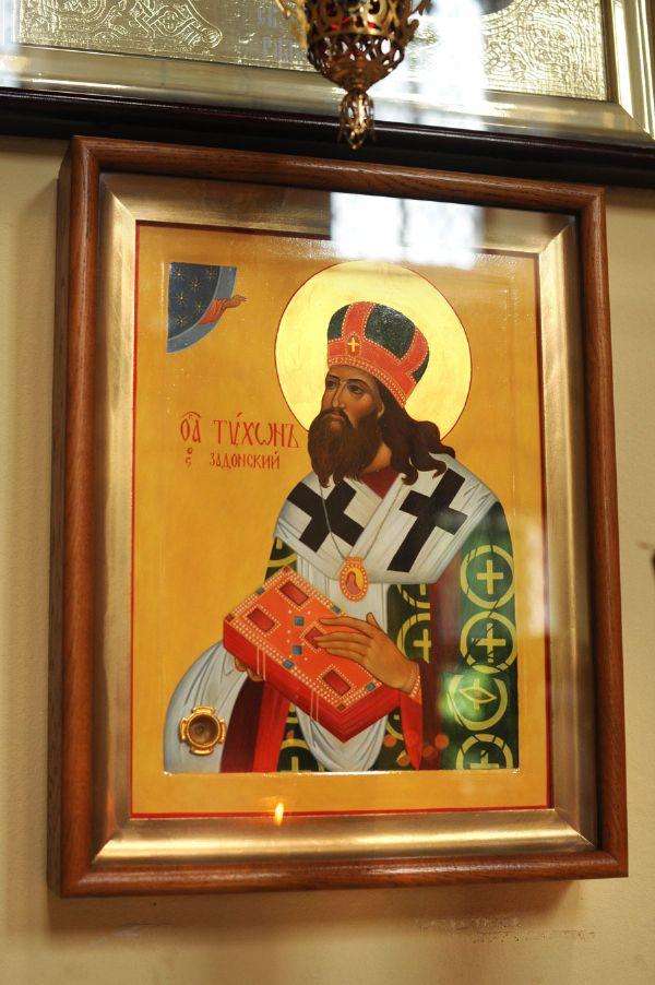 Икона Святителя Тихона Задонского