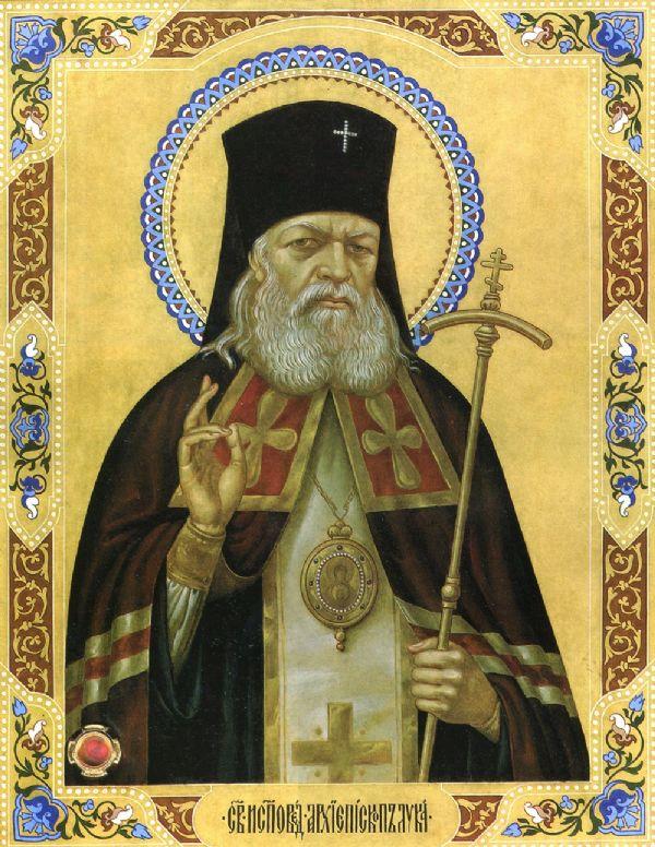 Свт. Лука (Войно-Ясенецкий), архиеп. Крымский