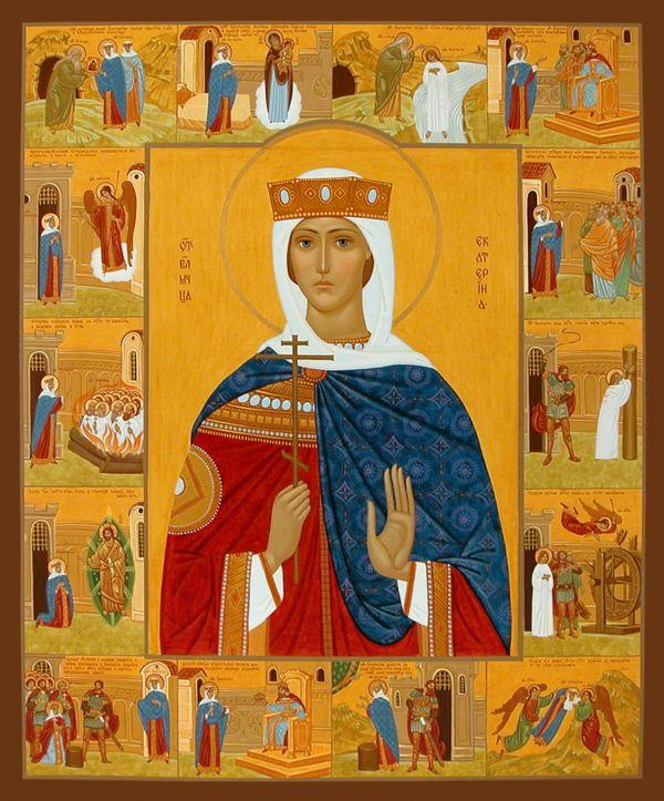 Св. вмц. Екатерина