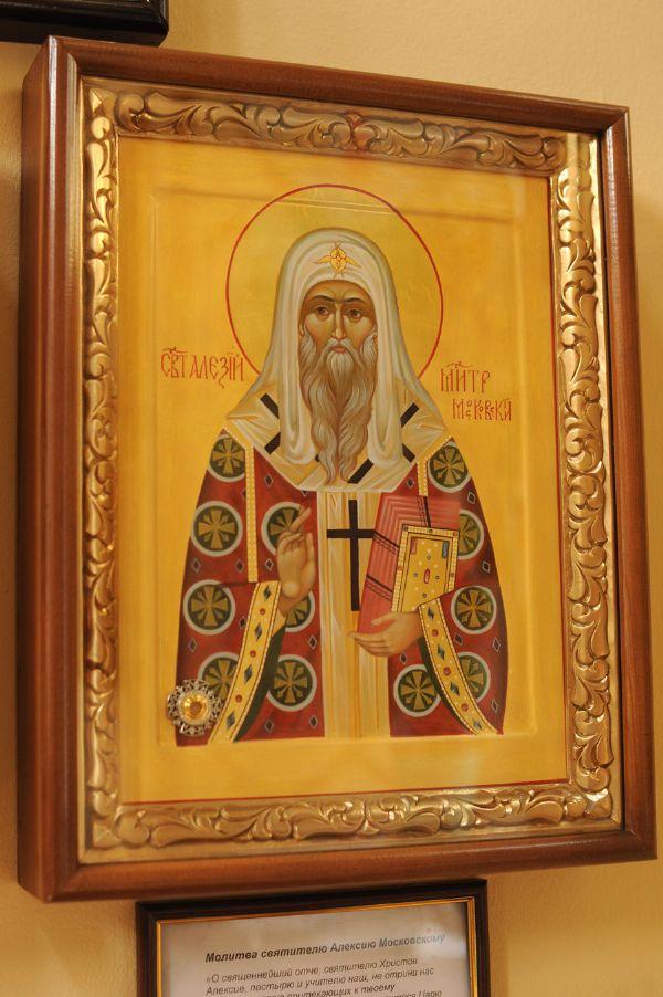 Икона Святого праведного Алексия Московского