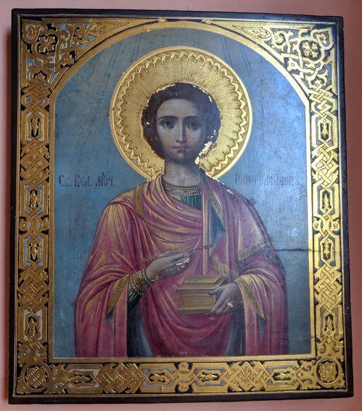 Икона св. великомученника и целителя Пантелеймона