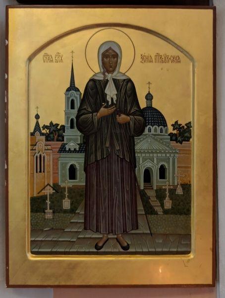 Икона св. блаж. Ксении Петербургской
