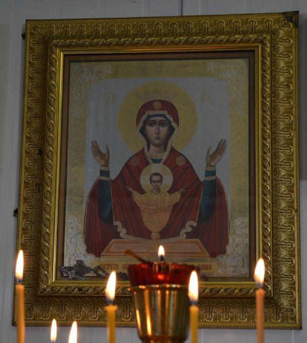 Икона Божией Матери `Неупиваемая Чаша`