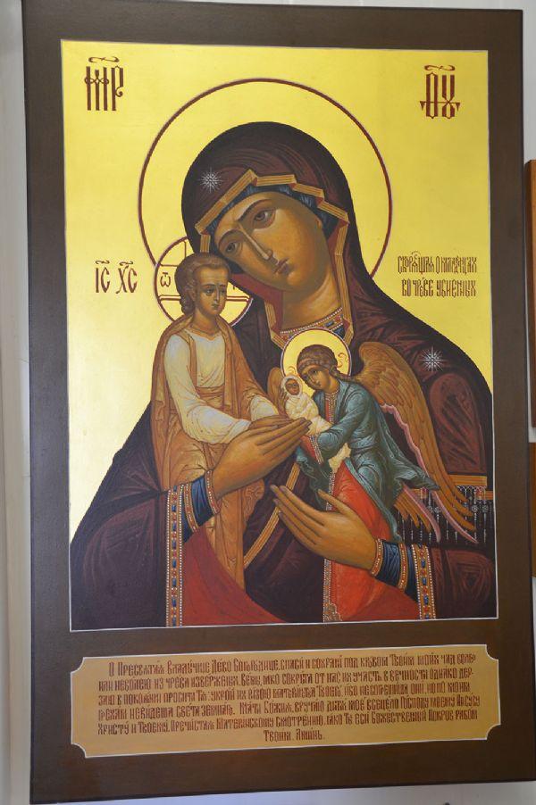 Икона Божией Матери `Скорбящая о младенцах во чреве убиенных`