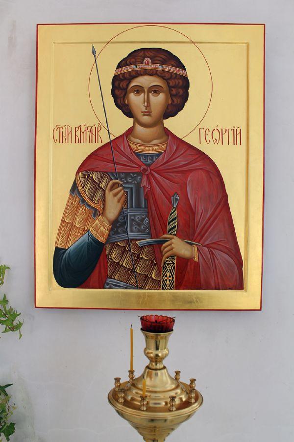Святой Великомученик Георгий