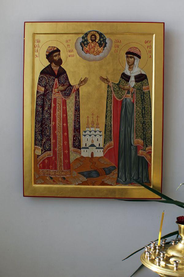 Святые благоверные князья Петр и Феврония Муромские