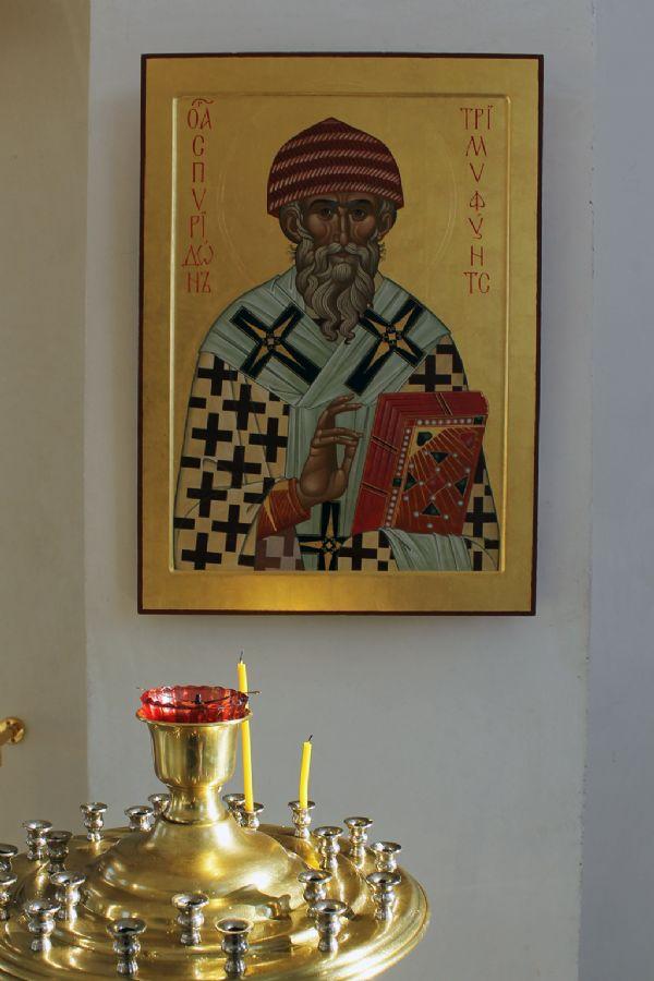 Св Спиридон Тримифунтский