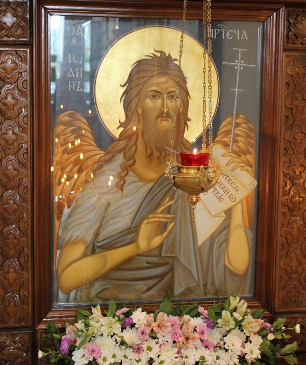 Икона Святого Пророка Иоанна Крестителя