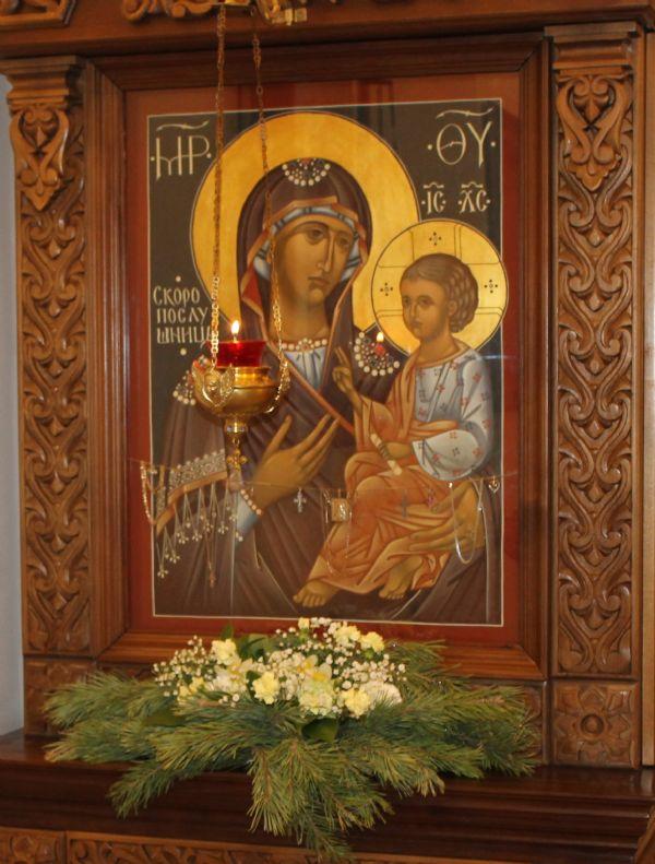 Икона Пресвятой Богородицы `Скоропослушница`