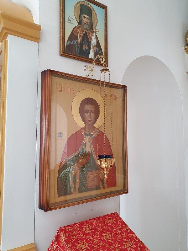 Трифона, икона св. мч.
