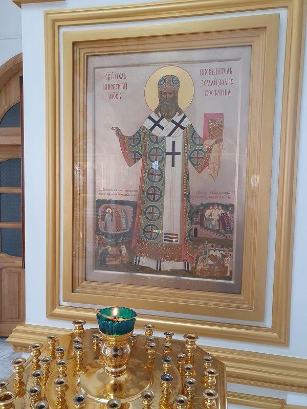 Иннокентия Московского, икона святителя