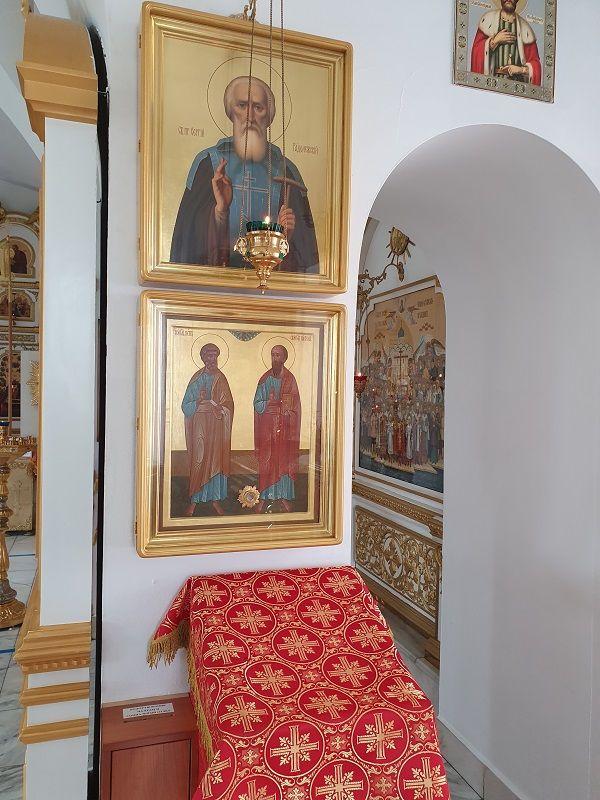 Сергия Радонежского, апп. Петра и Павла, иконы