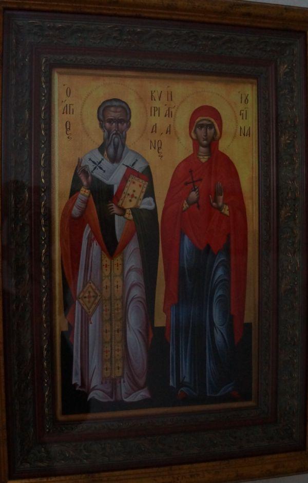 святые мученики Киприан и Устинья