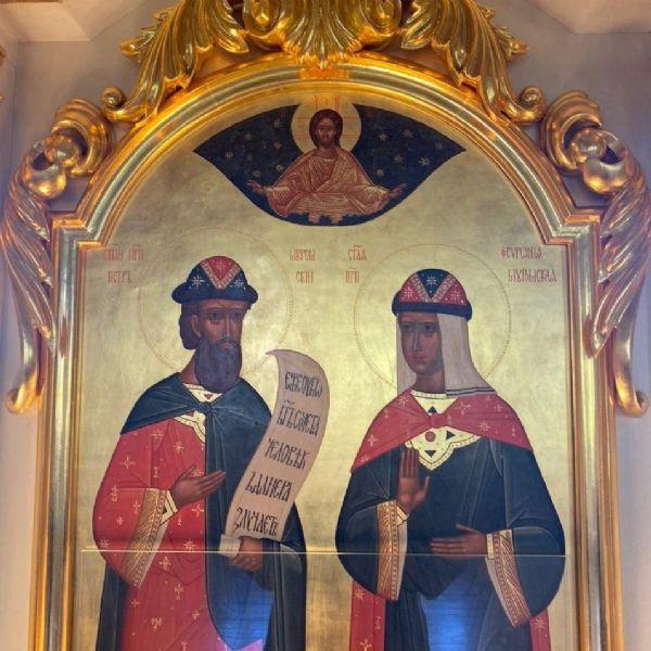 Святые Петр и Феврония Муромские - об умножении любви и создании семьи