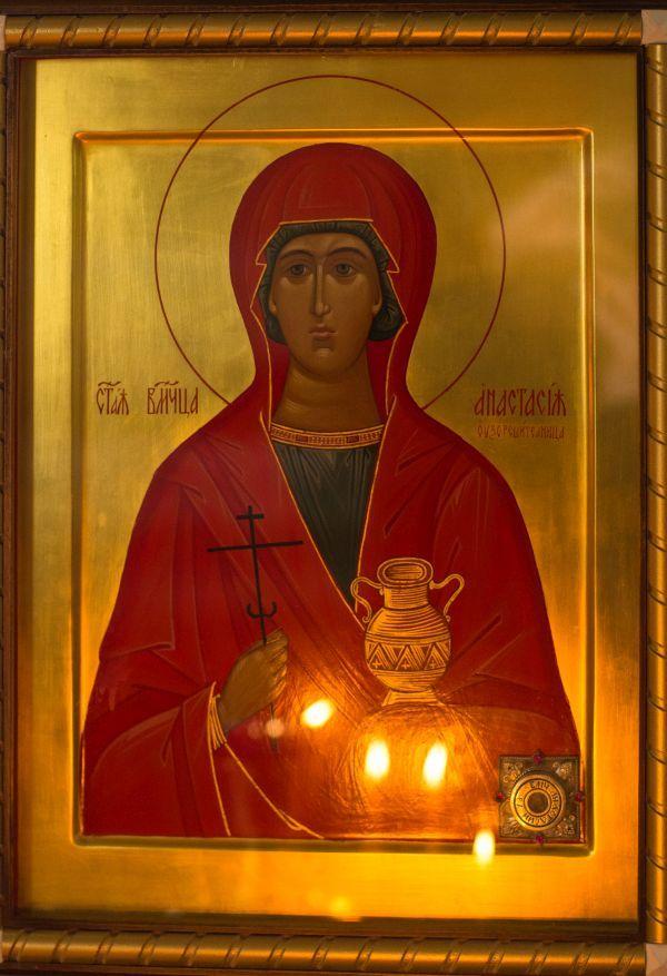 Анастасия Узорешительница