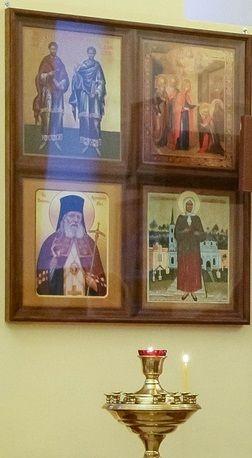 Икона Святителя Луки Крымского, блаженной матушки Ксении