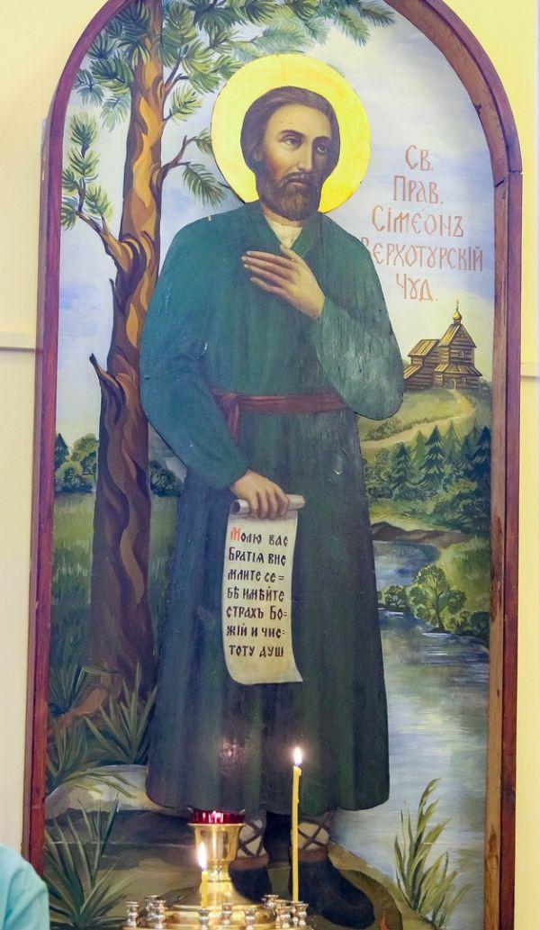 Святой праведный Симеон Верхотурский, старинная ростовая икона