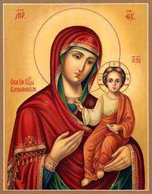 Икона Божией Матери `Смоленская` (о путешествующих)