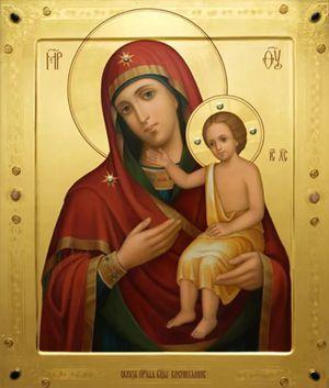 Икона Божией Матери `Воспитание` (за детей)