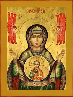 Икона Божией Матери `Знамение`