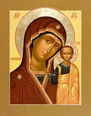 Икона Божией Матери `Казанская`