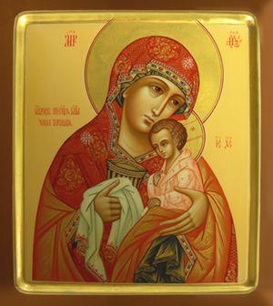 Икона Божией Матери `Чаша терпения` (о даровании терпения)