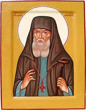 Икона св. Макарию Алтайскому