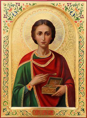 Икона великомученику и целителю Пантелеймону (о здравии)