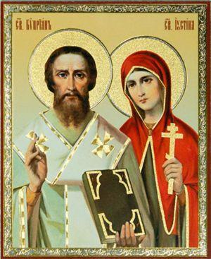 Икона св. мученикам Киприяну и Устинье (о избавлении от чародейства и злых наветов)
