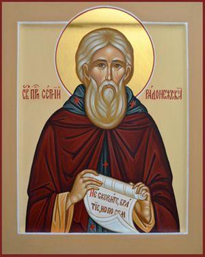 Икона преподобному Сергию Радонежскому (о помощи в учении)
