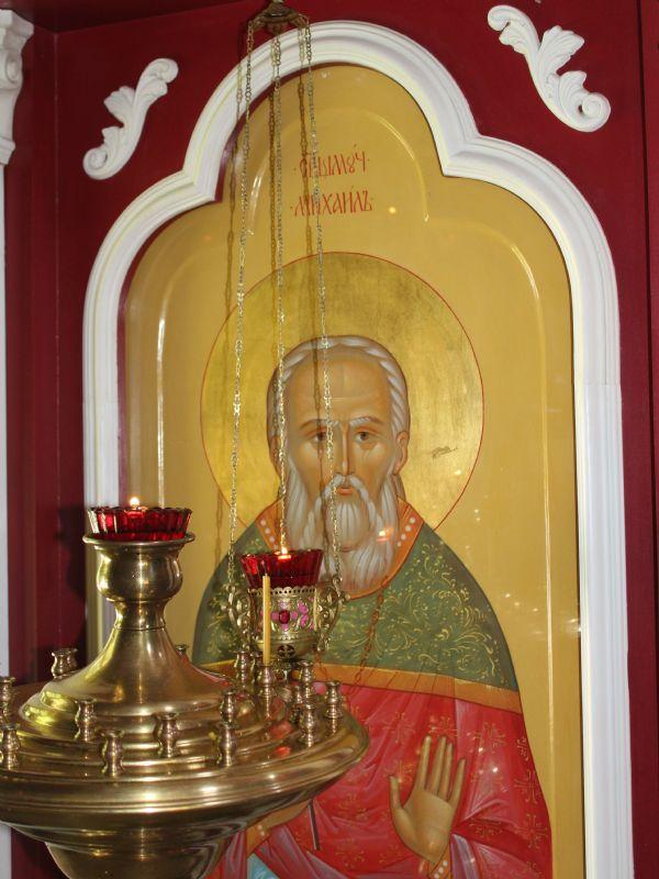 Святые Вятской земли - Священномученик Михаил Тихоницкий