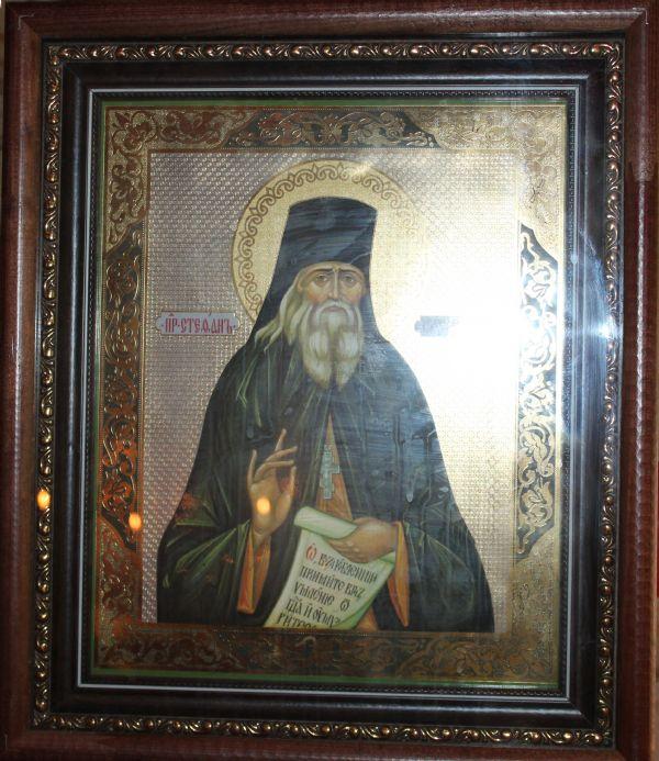 Святые Вятской земли - Преподобный Стефан Филейский