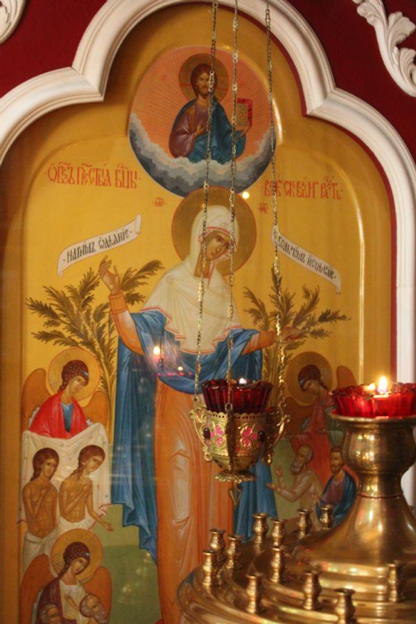 Пресвятая Богородица - Всех скорбящих радость