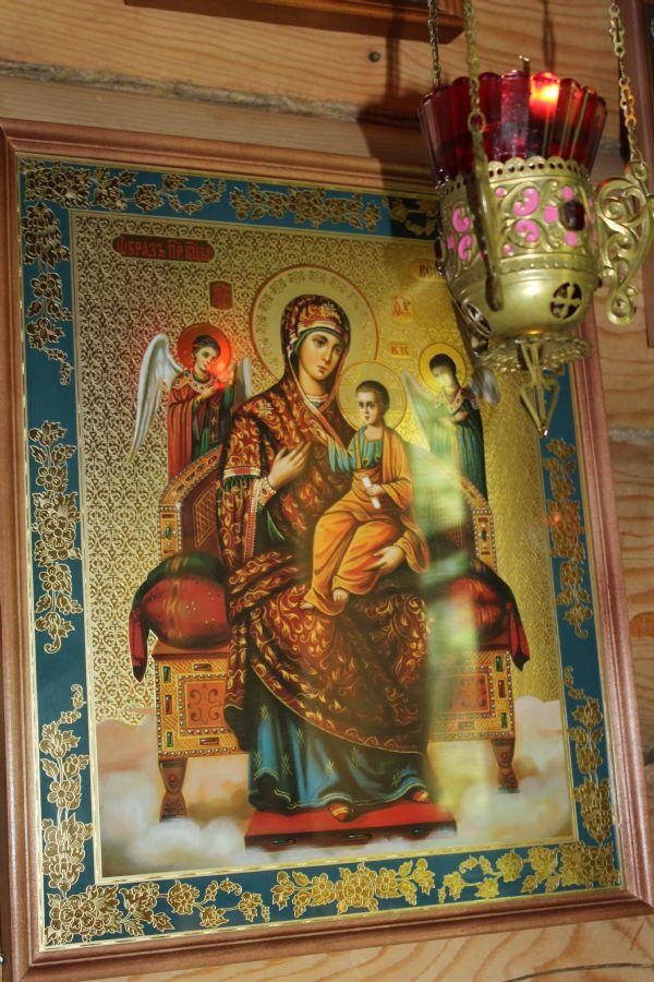 Пресвятая Богородица - Всецарица