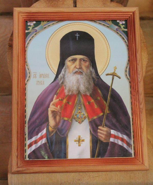 Святые целители - Святитель Лука Крымский